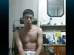 Hot Korean on Skype